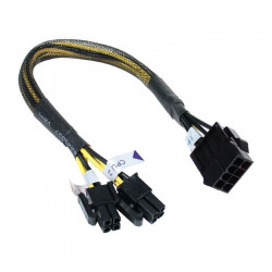 Akasa AK-CB8-8-EXT PSU extension cable 30cm